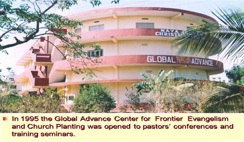 Global Advance Center For Evangelism And Church Planting
