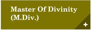M.Div. - Master of Divinity Program