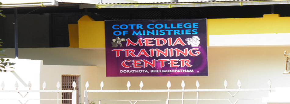 Media Training Center