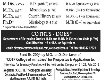 Admission Open for Academic Year 2019-20